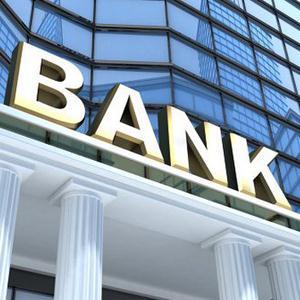 Банки Выселок
