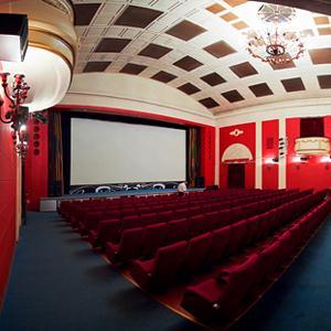 Кинотеатры Выселок