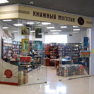 Книжные магазины Выселок