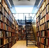 Библиотеки в Выселках
