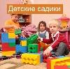 Детские сады в Выселках