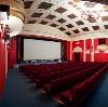 Кинотеатры в Выселках