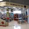 Книжные магазины в Выселках