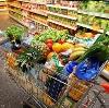 Магазины продуктов в Выселках