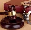 Суды в Выселках