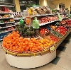 Супермаркеты в Выселках