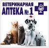 Ветеринарные аптеки в Выселках