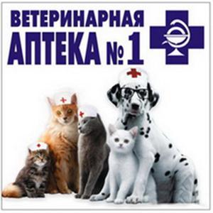 Ветеринарные аптеки Выселок